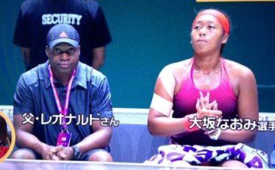 大阪なおみハイチ出身の父親レオナルドは変な日本語で仕事もコーチも大人気